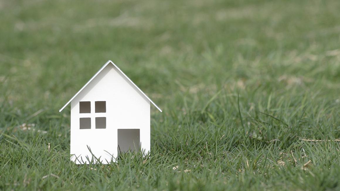 ¿Cómo hacer de tu casa, un espacio más sostenible?